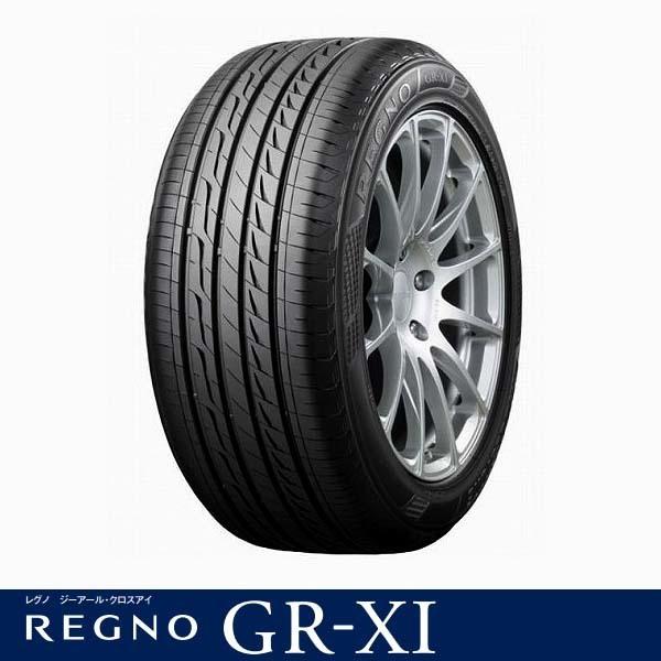 高性能特価タイヤ