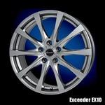 exceeder_ex10_5h.jpg
