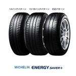 ml_energy_saver+.jpg