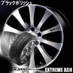 voltec_extreme_ash_ls2000_set_150.jpg